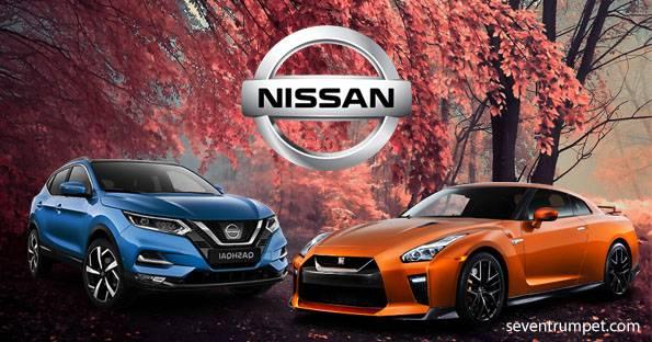 2016-2019 Nissan Sentra Oil Maintenance Reminder Light Reset