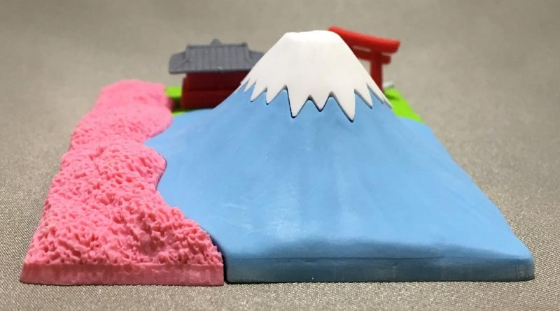 Mount Fuji Eraser With Shinto Shrine - back view