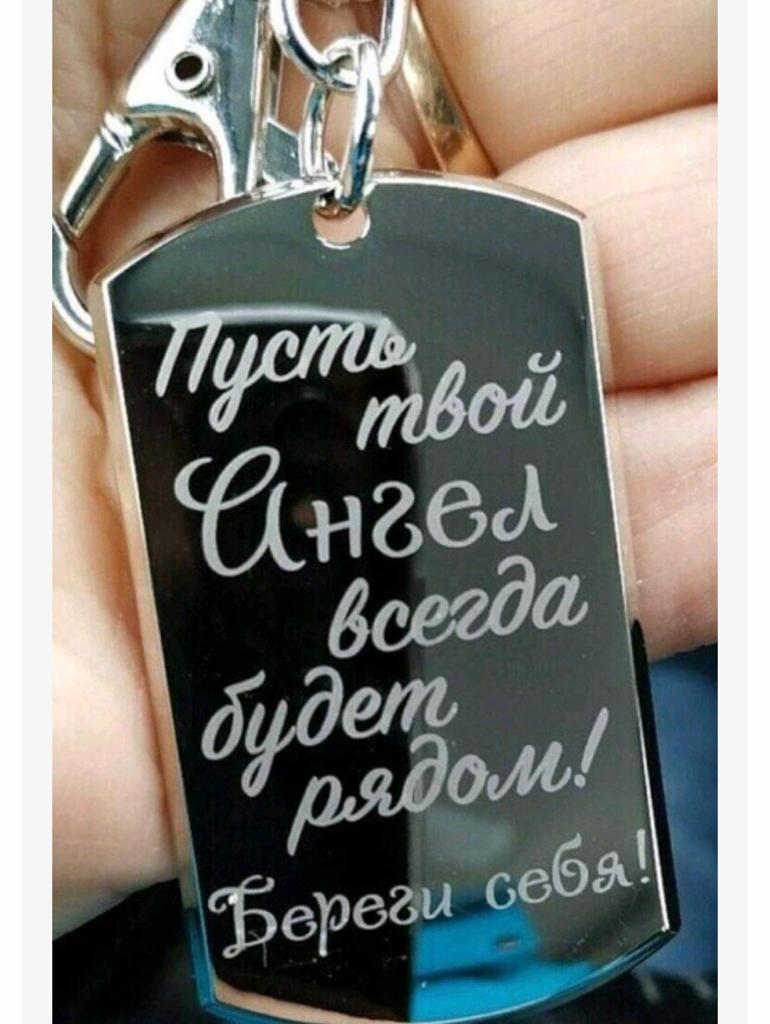лена и Максим Григорьевы