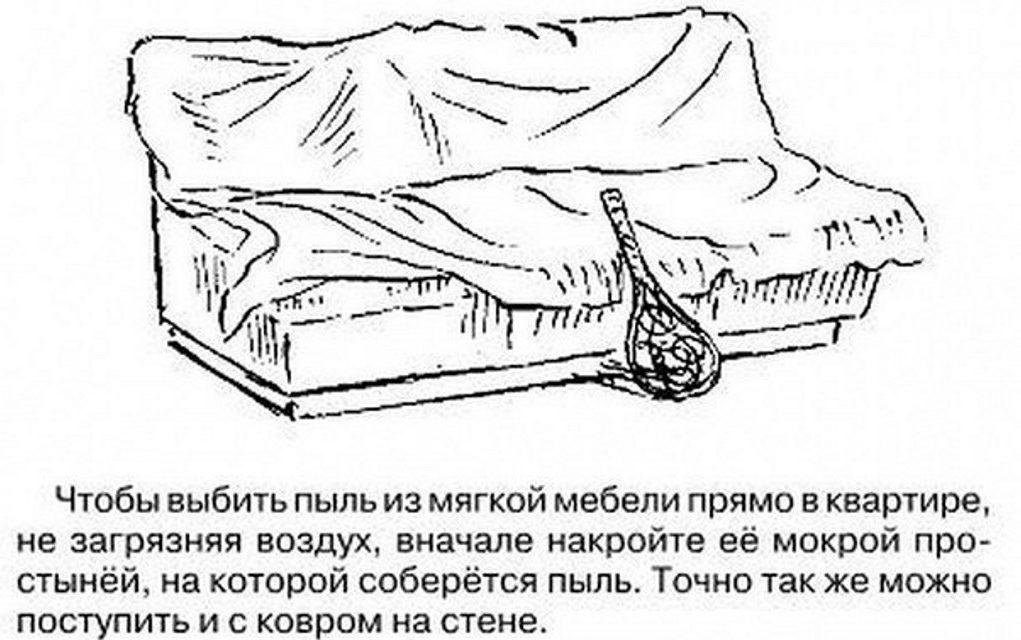выбиваем диван инструкция