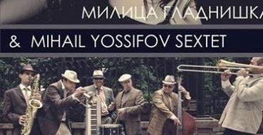 (Bulgarian) Пиеси и концерти в новата културна програма на Враца