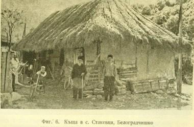 (Bulgarian) Масовото българско преместване в Русия и какво видяха там - I част