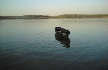 (Bulgarian) Празник на рибата се организира в оряховското с. Остров