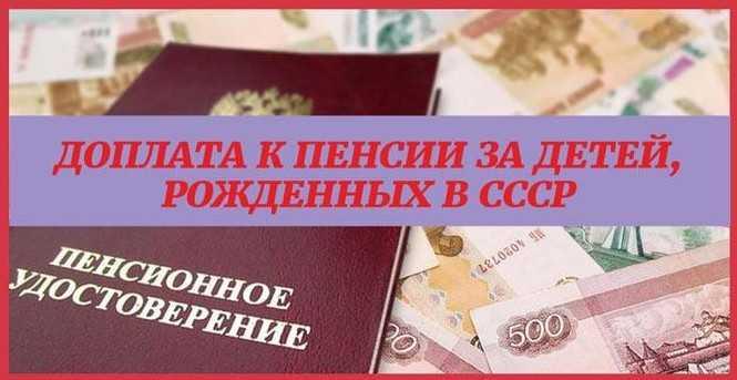 Отраслевые коэффициенты зарплаты крым 2019 год