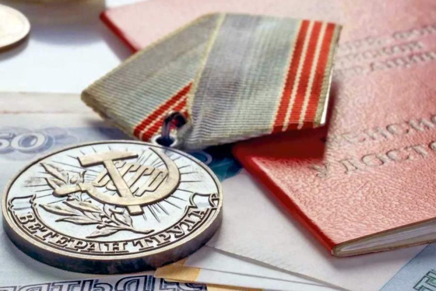Звание «Ветеран труда, стаж и условия присвоения