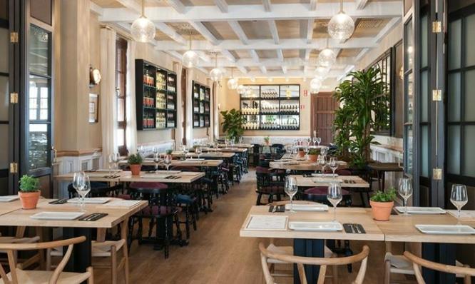Rocala restaurante sevilla