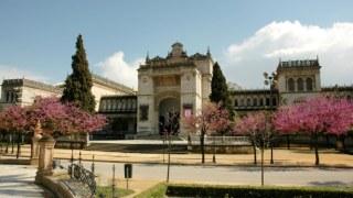 museo arqueológico sevilla