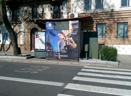Pagés_publicidad