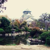 Castelo de Osaka - 12º diário de viagem