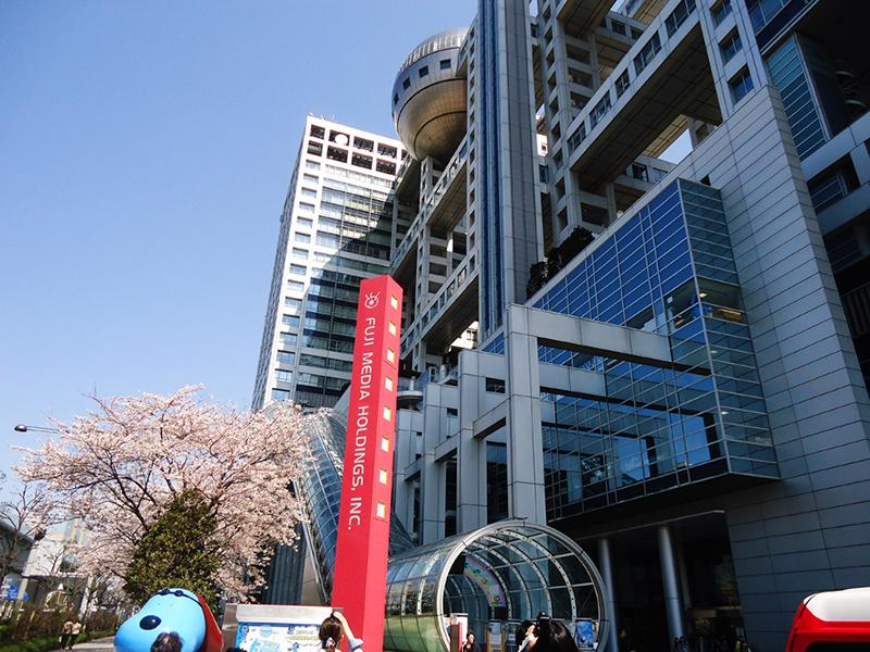 visitando a tv fuji em odaiba