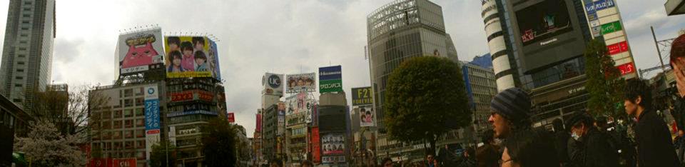 panoramica Shibuya