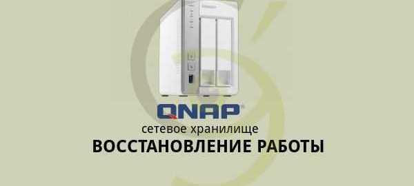 gnap_restore_sevo44