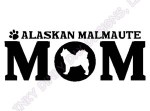Malamute Mom Apparel