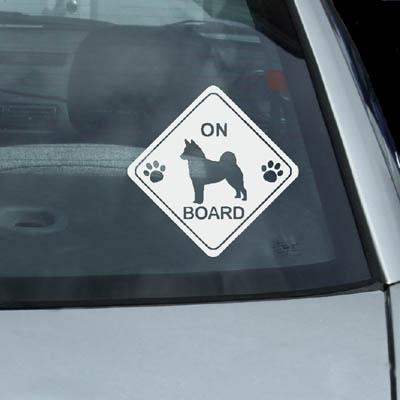 Norwegian Elkhound on Board Decals