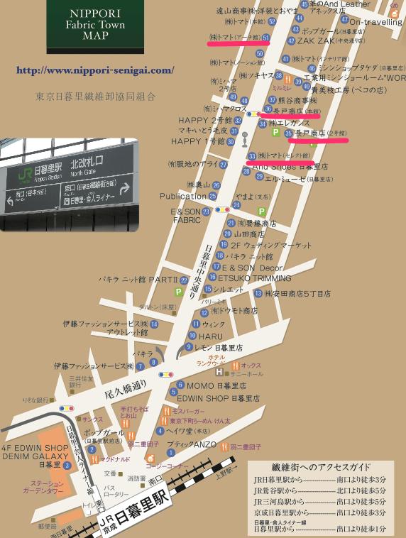 #11 日暮里繊維街の歩き方