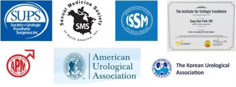 발기부전 중점 진료, 발기부전 수술, 팽창형 임플란트, 박성훈 원장, 비뇨기과 전문의, 발기부전 치료, Center of Excellence for Penile Implants