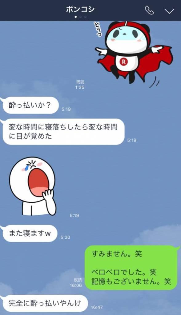 IMG_2871