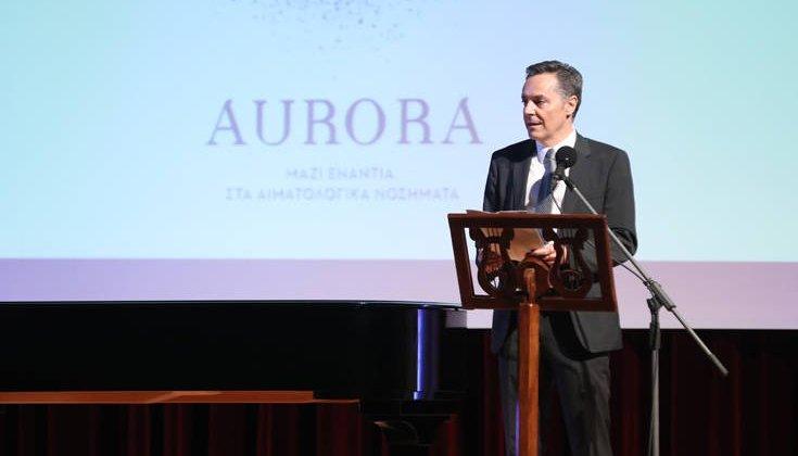 AURORA, μαζί ενάντια στα αιματολογικά νοσήματα