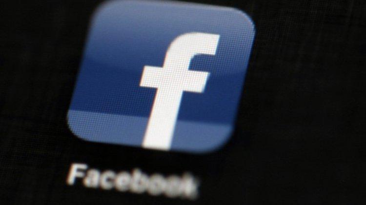 Αντιμέτωπο με πρόστιμο άνω του 1,5 δισ. το Facebook για τη νέα διαρροή