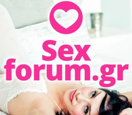 SEX-FORUM-PROFILE