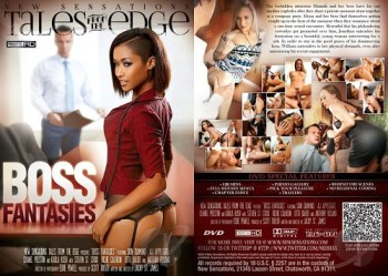 Boss Fantasies - Porn DVD