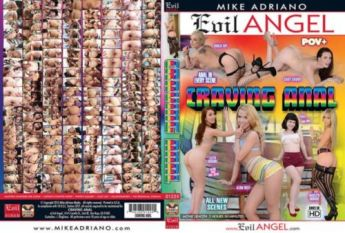 Craving Anal XXX DVD
