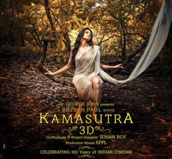 Kamasutra 3D Sherlyn Chopra as Kama devi