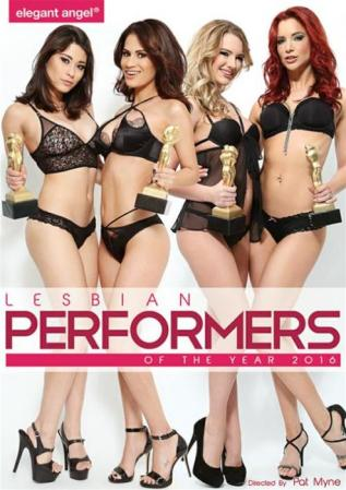 Lesbian Performers Of The Year 2016