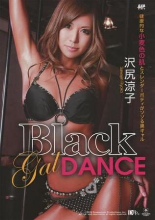 Samurai Porn 98 - Black Gal Dance