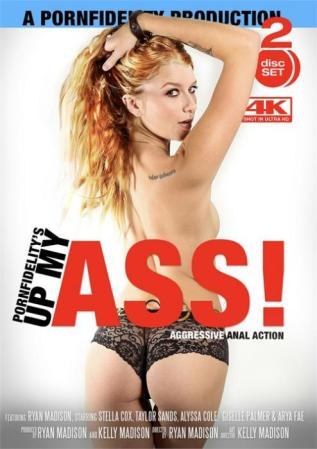Porn Fidelity's Up My Ass! XXX DVD from Porn Fidelity