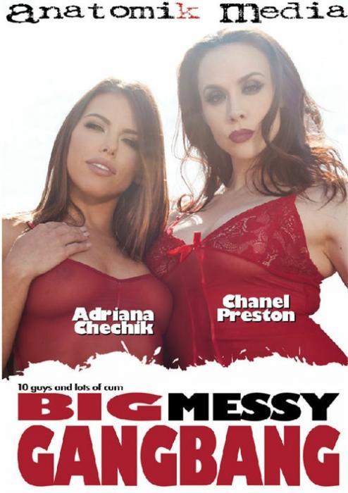 Big Messy Gangbang XXX DVD from Anatomik Media