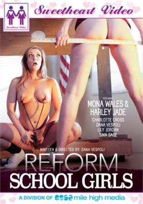 Reform School Girls XXX 2017 DVDRip Sweetheart Video