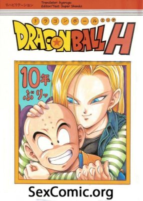 comic xxx Dragon Doll z androide 18 vs krillin