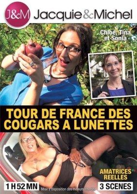 Le Tour de France des Cougars a Lunettes XXX DVD