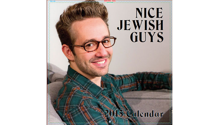 The 5 Weirdest Erotic Calendars for 2015