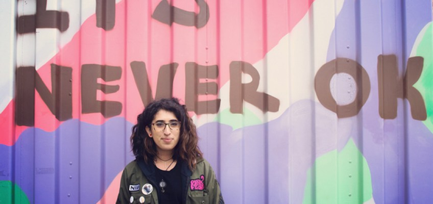 Interview with Hana Shafi