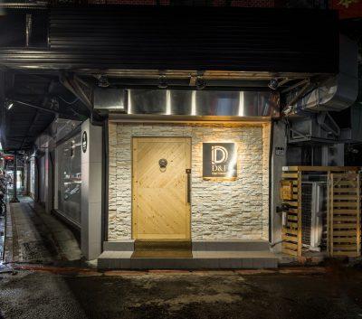 臺北雪茄酒吧-D&F Cigar Mansion 雪茄館 - 香香夜生活入口 - 酒吧酒店按摩推薦