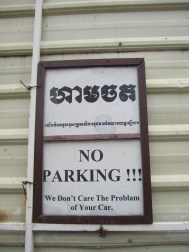 """"""" NO PARKING!! We Don't Care The Problam of Your Car"""" At least they are being honest. No room for questions, and yet again spell check!"""