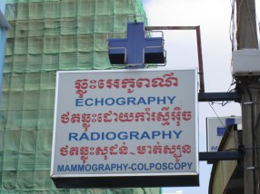 Yet ANOTHER crazy sign.....I wonder what the mammography and the COLPOSCOPY involve. Maybe go check 'er out eh!!??