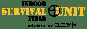 サバイバルフィールドユニットロゴ