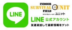 UNIT LINE