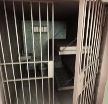 Menard Correctional Center cell