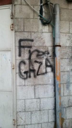 Graffiti in East Jerusalem in May 2014 – Photo: Midnight Jones
