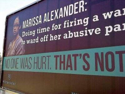 Free Marissa Alexander billboard