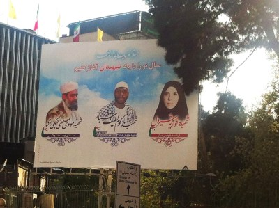Young Malcolm is portrayed as a martyr on this billboard in Tehran, Iran.