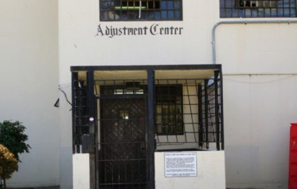 San Quentin's dreaded Adjustment Center, where George Jackson made his last stand