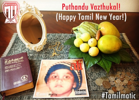 'Happy Tamil New Year' display by Professor A.L.I.