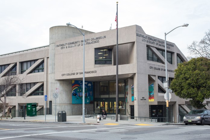 City-College-Southeast-Campus, City College's disrespectful relationship with African American administrators and the Black community, Local News & Views