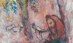 le-cantique-des-cantiques-v_1965-1966_marc-chagall_detail-6