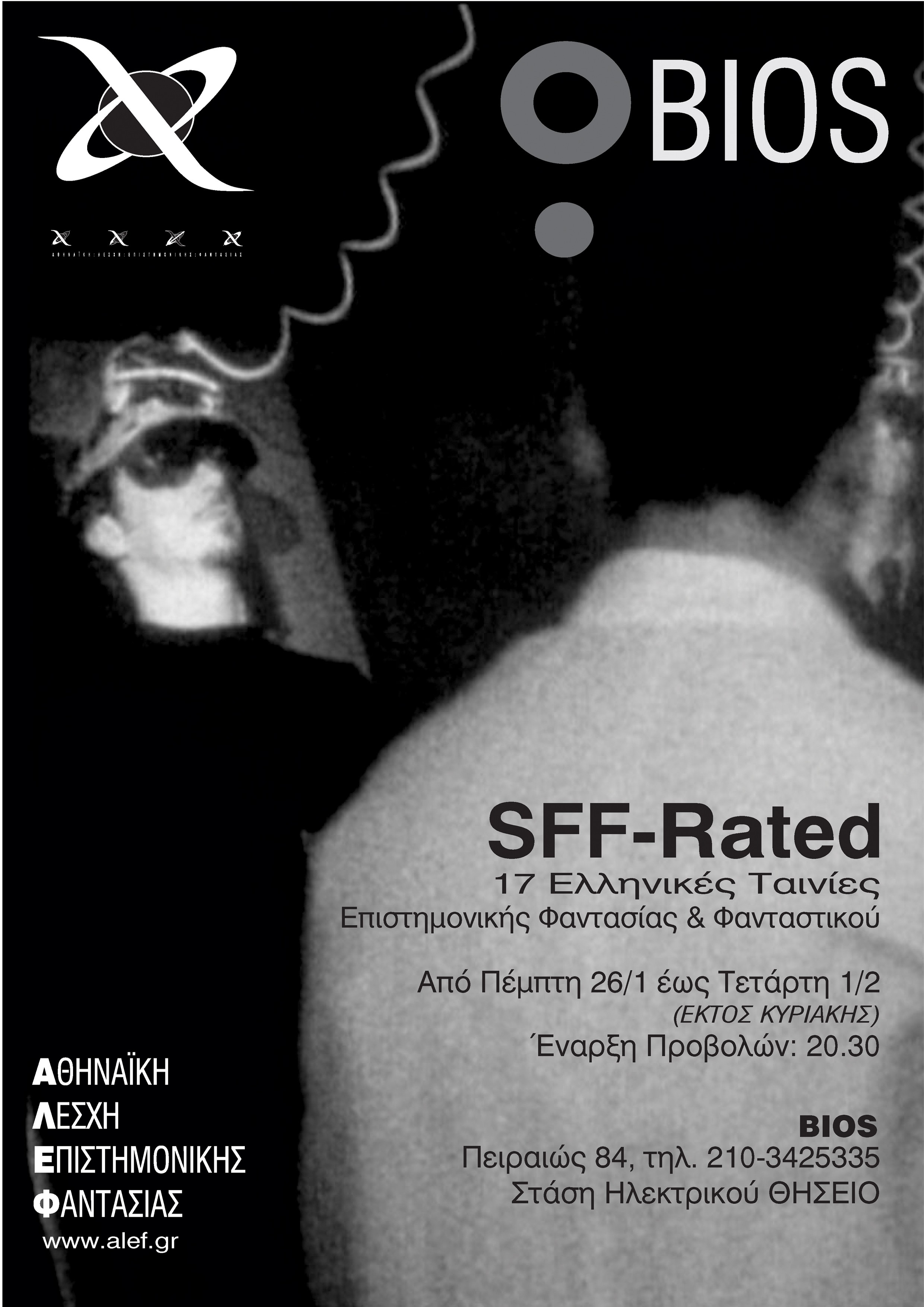 SFF-rated 2006poster